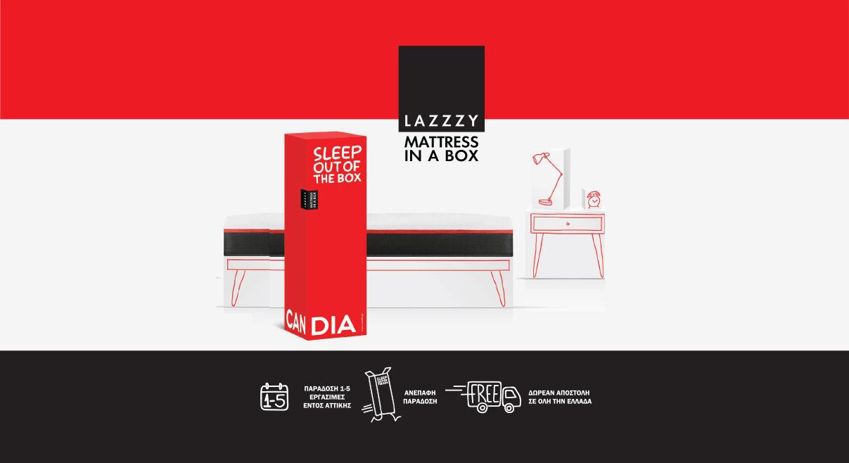 LAZZZY ΜΑΤTRESS IN A BOX